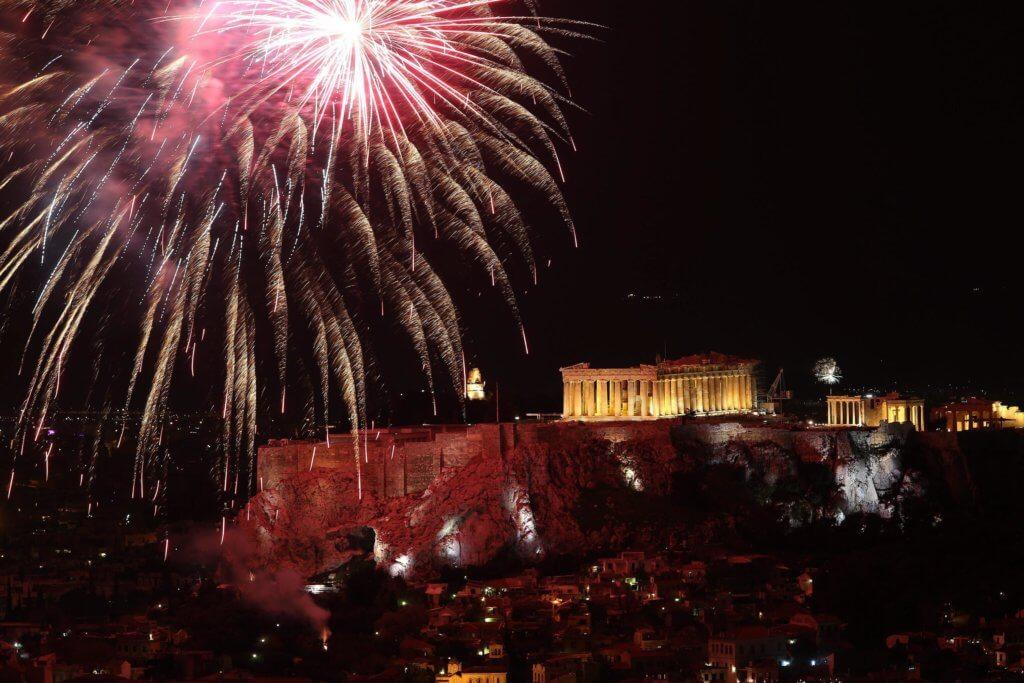Silvester Athen