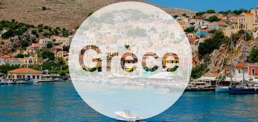 Grèce C&B